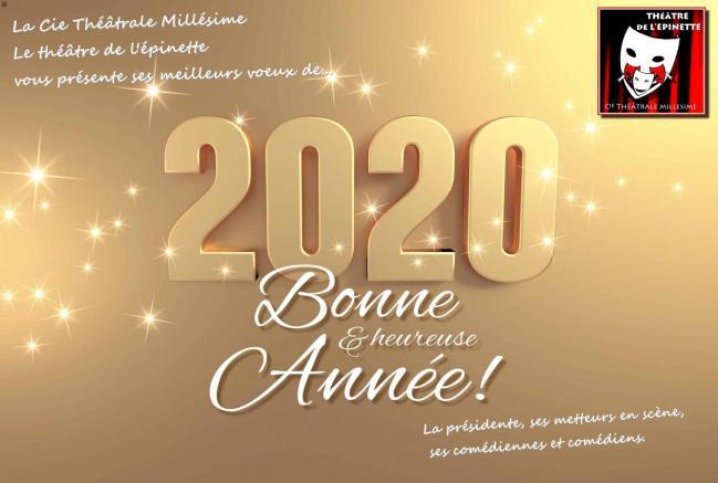 Avec nos meilleurs voeux 2020